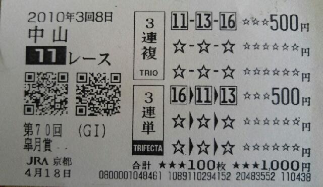 1456206878466.jpg